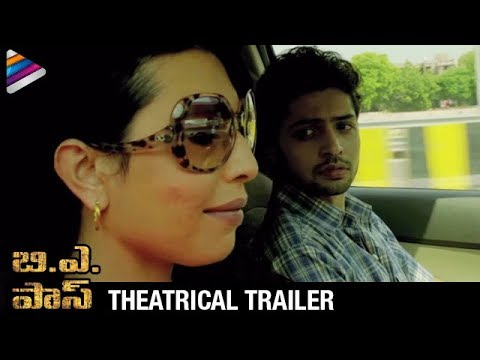 BA Pass Telugu Movie Theatrical Trailer | Shilpa Shukla | Ajay Bahl | Rajesh Sharma Mp3
