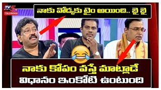 RGV Counter to Jonnavithula in LIVE Show | Kamma Rajyam Lo Kadapa Reddlu | | TV5 Tollywood