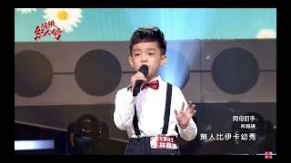 108.10.27 超級紅人榜 林錫謙-阿母的手(詹雅雯)