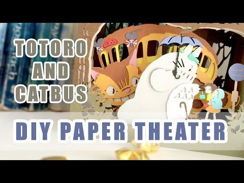 Totoro and Catbus Paper Theater - Anita's Day Off