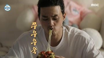 [나 혼자 산다] 김지훈의 소행복! 토스트 피자빵 레시피 ♡ 20201106