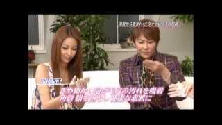 【タナクレイ洗顔石鹸】テレビショッピング(アイコレプラス)