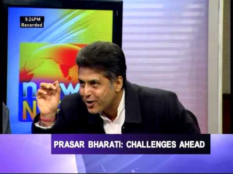 Debate: Prasar Bharati Challenges Ahead