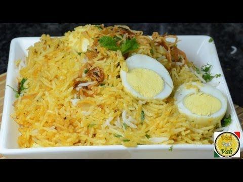 Egg Biryani - By Vahchef @ Vahrehvah.com