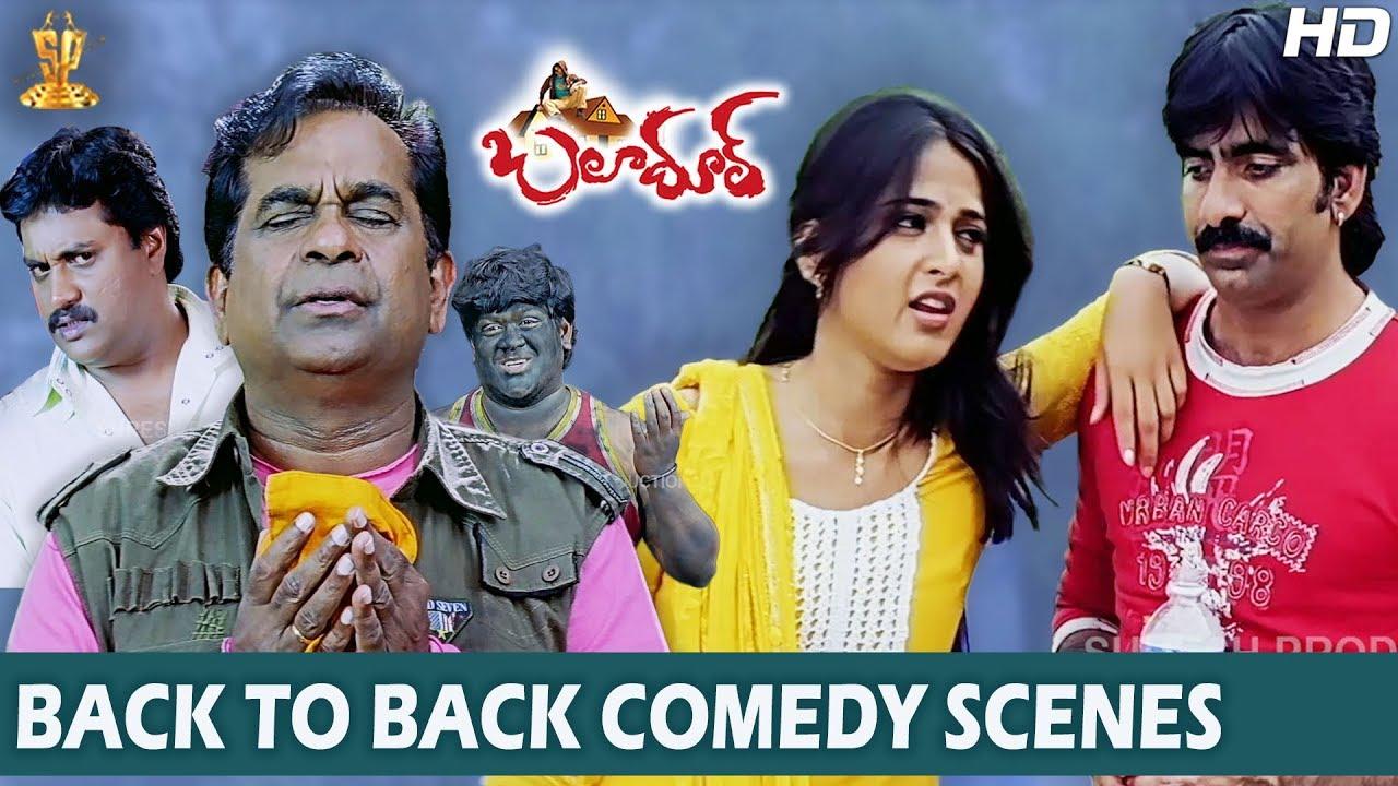 Download Baladoor Movie Back To Back Comedy Scenes HD | Ravi Teja | Anushka Shetty | Suresh Productions