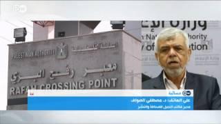 ما طبيعة العلاقة بين حماس وجماعة الإخوان المسلمين؟