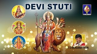 Mahishasuramardhini Stotram | Ayigiri Nandhini | T S Ranganathan | Chants On Devi