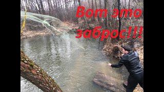 Как забрасывать кастинговую сеть Заброс кастинговой сети от первого лица на малой реке весной