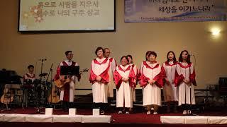 빛과소금의교회 / 목장찬양예배