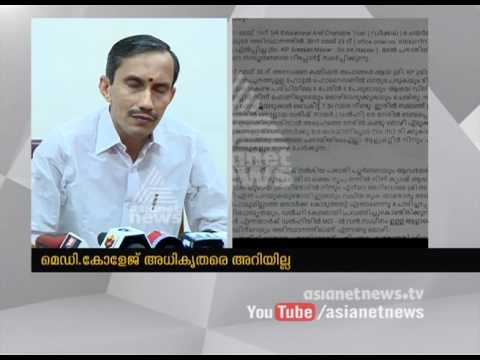 M. T. Ramesh Press meet On Medical college Scam