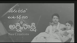 Agni sakshi serial full length video song with telugu lyrics