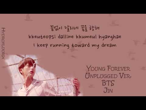 BTS (방탄소년단) - Young Forever (Unplugged Ver.) {Color Coded Lyrics Han|Rom|Eng}