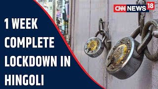 Maharashtra's Hingoli To Go Under Complete Lockdown For 1 Week Amid COVID-19 Surge   CNN News18