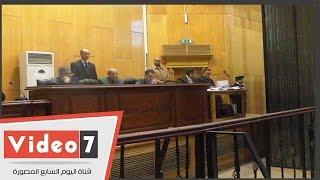 القاضى لمتهم بتنظيم
