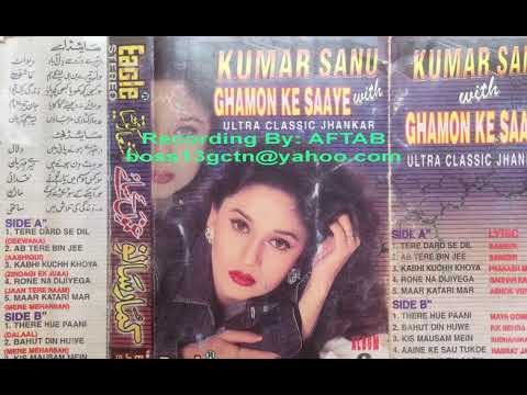 Ghamon Ke saaye EAGLE Jhankar Side (A) Vol 2 Kumar Sanu