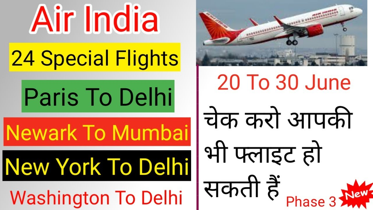 flight fare from new york to delhi