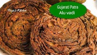 Patra Recipe step by step/Alu Vadi Recipe /Patod Recipe/Patarveliya Recipe/Quick easy indian recipes