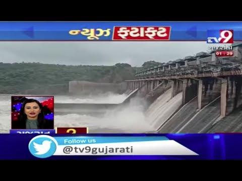 Top News Stories From Gujarat : 18-08-2019 | Tv9GujaratiNews