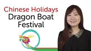 Chinese Holidays - Dragon Boat Festival - 端午节