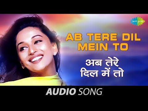 Ab Tere Dil Mein – Full song | Kumar Sanu , Alka Yagnik | Aarzoo [1999]