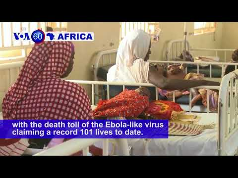 U.N. agencies seek aid for DRC at donor conference in Geneva - VOA60 Africa 4-13-2018
