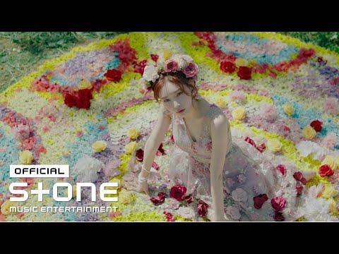 청하 (CHUNG HA) - 'PLAY (Feat. 창모 (CHANGMO))' M/V