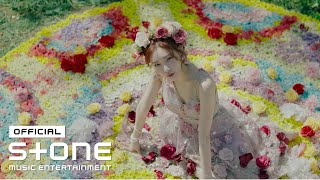 청하 Chung Ha - 'play Feat. 창모 Changmo ' M/v