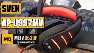 sVEN AP-U997MV - Обзор игровых наушников 7.1