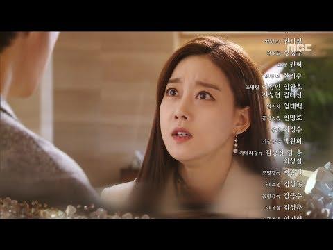 [Secrets and Lies ]Preview ep 101 ,비밀과 거짓말 20181211