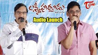 Lakshmi Putrudu Movie Audio Launch 2017