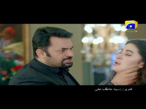 KHAN - Episode 30 Promo | Har Pal Geo