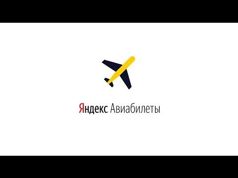 Яндекс.Авиабилеты для Android