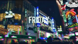 清水翔太「Friday」cover by Hina098