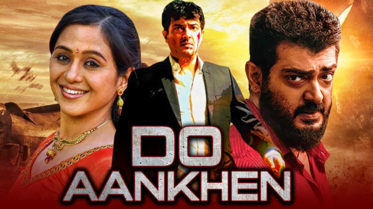 Download Ajith Kumar Action Blockbuster Hindi Dubbed Movie 'Do Aankhen' | Devayani