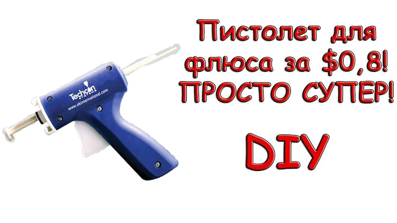Флюс decabrox. Флюс для газосварки латуни decabrox; применение: пайка и сварка большинства материалов (за исключением алюминия).