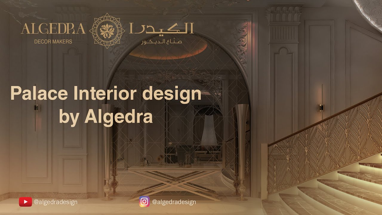 Palace interior design by algedra interior design youtube for Interior design