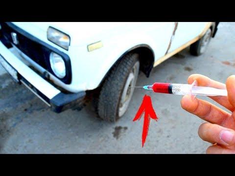 Как увеличить ресурс деталей на АВТО и тест пластичных смазок!