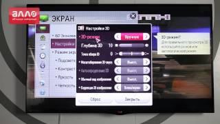 Видео-обзор серии телевизоров LG LA644V(Выберите свою диагональ серии телевизоров LG LA644V 32