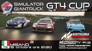ESPORTSERIES.NET | SIMULATOR GIANTRUCK GT4 CUP | R2 | MISANO