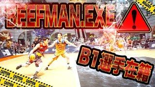 世界に先駆けて誕生した 3人制バスケットボール「3x3」のトップリーグ ...