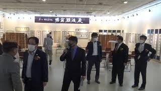 안내/耕巖 金浩植(경암 김호식) 書展-문경문화예술회관
