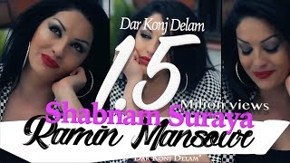 Shabnam Suraya - Dar Konj Delam Official Video 2013  شبنم ثریا در کنج دلم