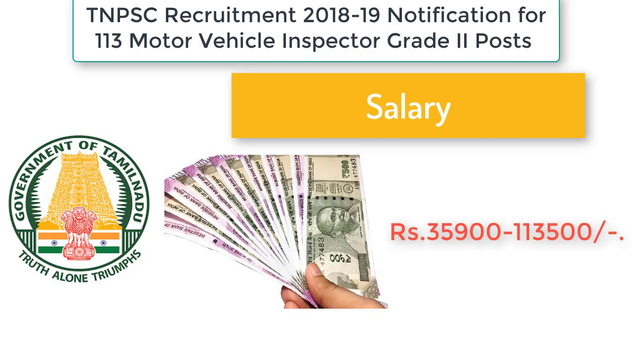 Motor vehicle inspector salary for Motor vehicle service notification