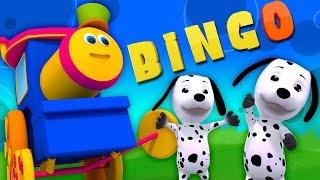 Bob le train | Bingo le chien | Rime pour enfants | Dog Rhymes | 3D Nursery Rhymes | Bingo the Dog