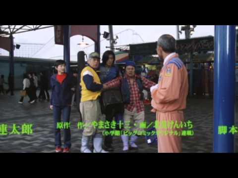 釣りバカ日誌10 - YouTube