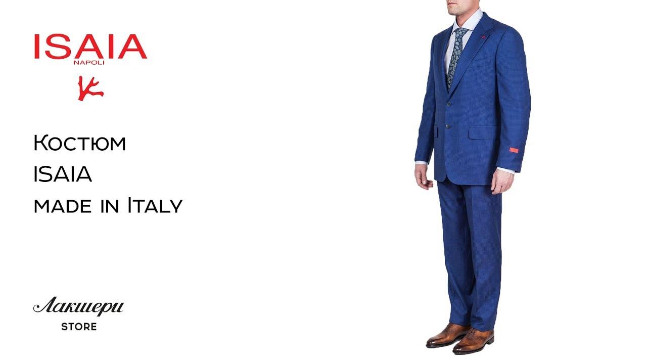 Стильные мужские костюмы для тех, кто всегда в центре событий. Закажи на сайте zara и получи с бесплатной доставкой.