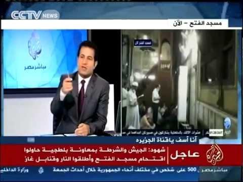 Egypt's Media Landscape