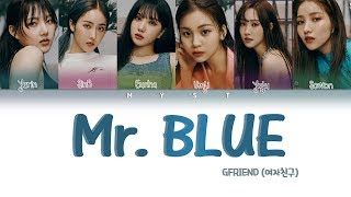 Gfriend (여자친구) - mr. blue color coded lyrics/가사 (han/rom/indo)