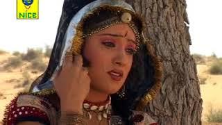 Hay Mara Chandiya Dhokho Diyo   Rajasthani Sad Song   Abhita Patel   Raviraj Bilai, Jaya Jagwani