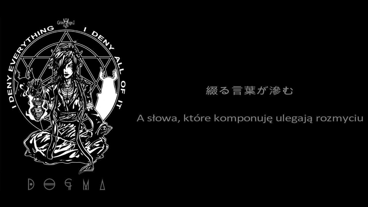 The Gazette Nakigahara Polskie Napisy Przypisy Youtube